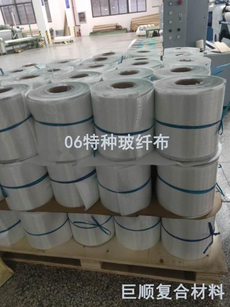特种玻纤布加工厂家