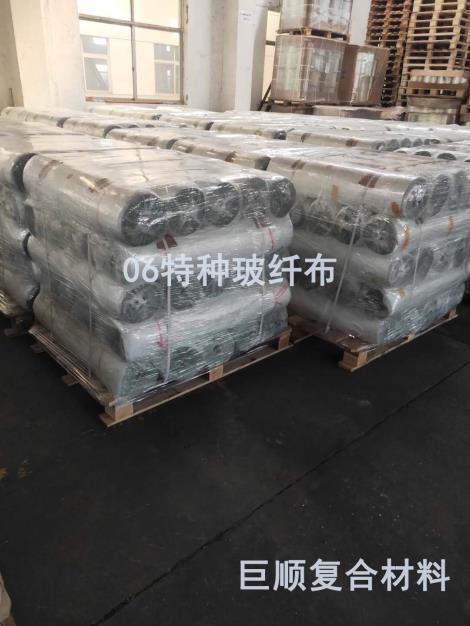 特种玻纤布供货商