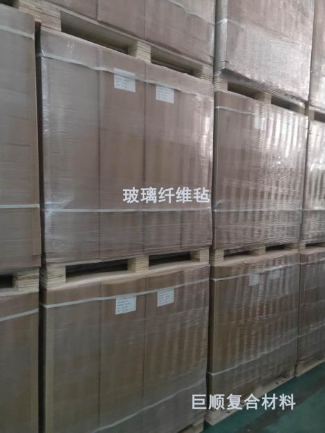 玻璃纤维毡供货商