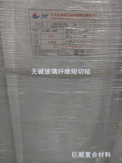 无碱玻璃纤维短切毡加工厂家