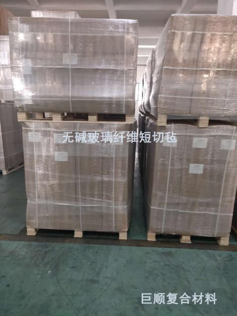 无碱玻璃纤维短切毡生产商
