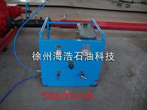 化学注入泵