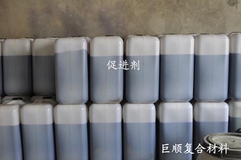 促进剂供货商