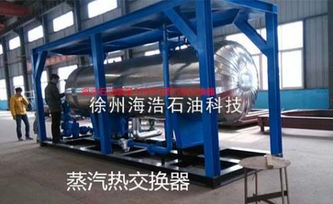 蒸汽热交换器