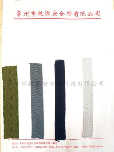 全棉织带用于矿用安全帽加工