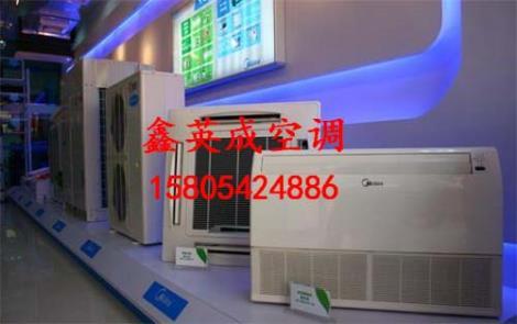 三菱重工超市中央空调