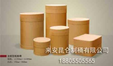 纸桶生产商