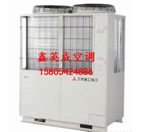 三菱重工双热源中央空调