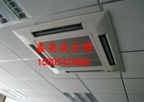大金四面出风嵌入式中央空调