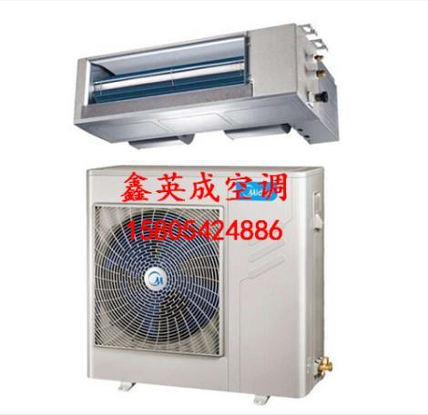 薄型风管式中央空调直销