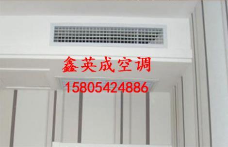 格力薄型风管式中央空调直销