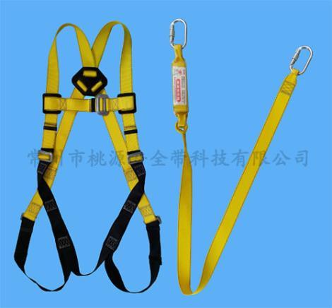 单挂点全身式单环形钩安全带