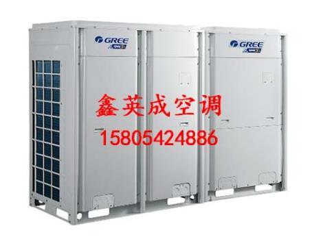 格力双热源中央空调直销