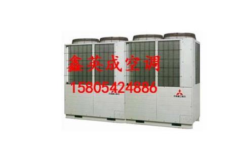 三菱重工双热源中央空调直销