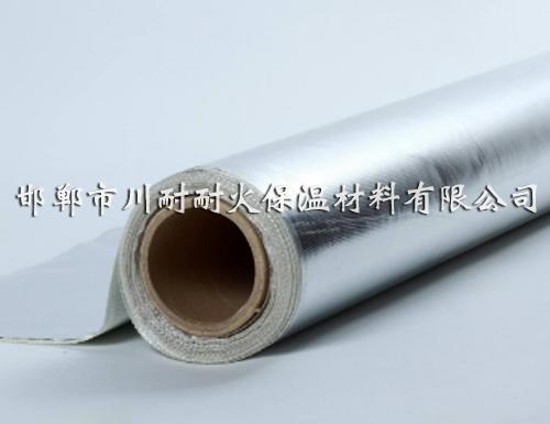 陶瓷纤维铝箔色带