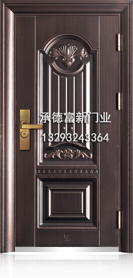 FX-1703泰旺