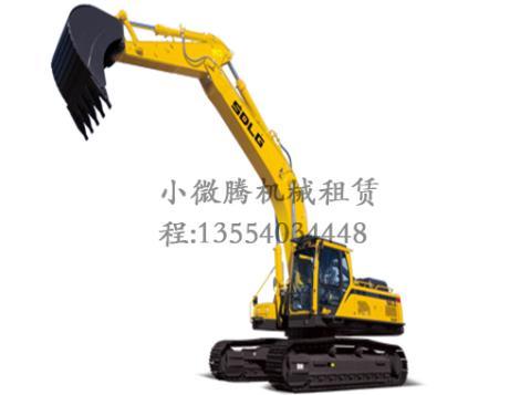 大型挖掘机租赁
