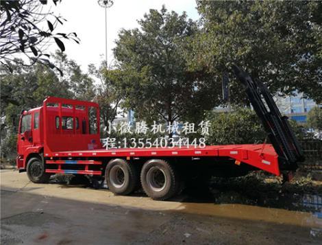 挖机平板拖车
