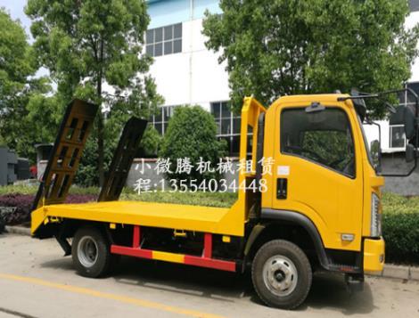挖机平板拖车租赁
