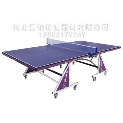 乒乓球臺哪家好