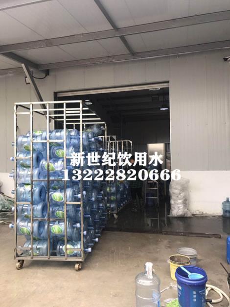 纯净水生产商