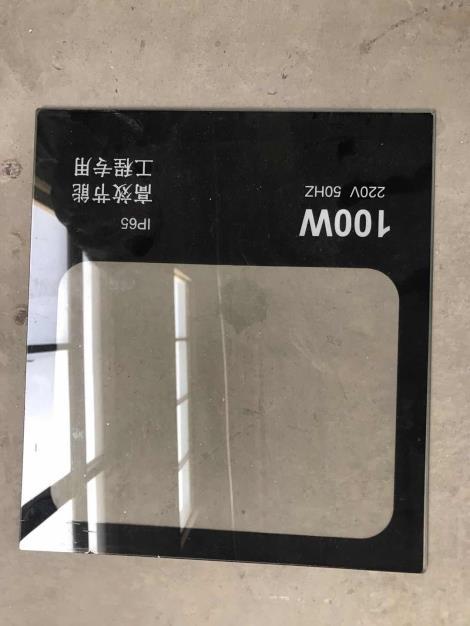 100瓦工程照明玻璃