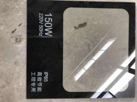 150瓦工程照明玻璃生产商