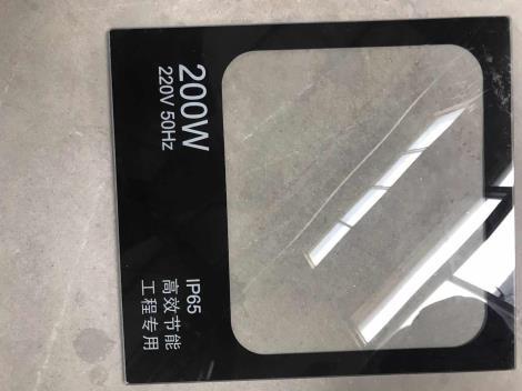 200瓦工程照明玻璃厂家