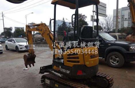 微型挖掘机租赁