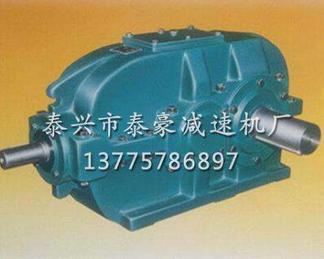 DBY160-DBY560硬齿面减速机供货商