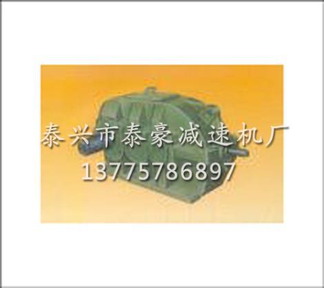 DCY160-DCY800硬齿面减速机供货商