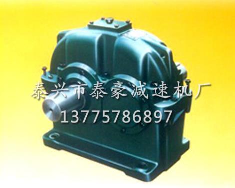 ZDY型硬齿面圆柱齿轮减速器供货商