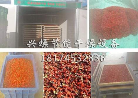 药材热风干燥设备价格