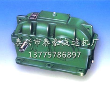 ZLY型硬齿面圆柱齿轮减速器供货商