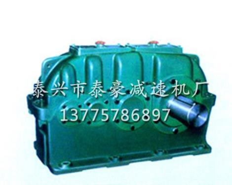 ZSY型硬齿面圆柱齿轮减速器