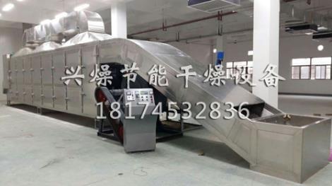 不锈钢干燥机价格