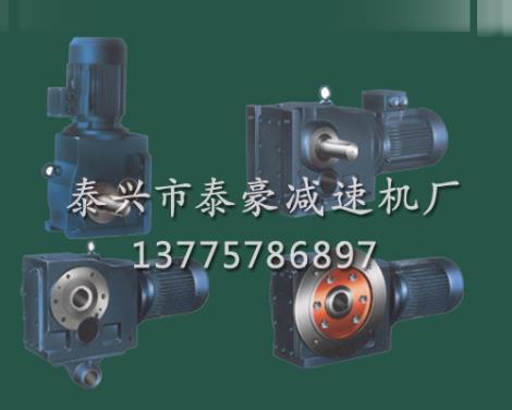 TC模塊化減速器
