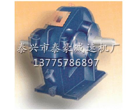 ZD(H)10~80系列圆柱齿轮减速器