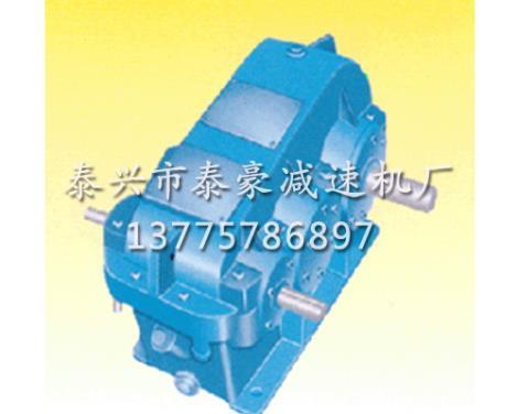 ZL(H)25~130系列圆柱齿轮减速器
