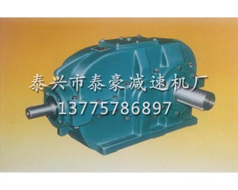 ZQ(H)25~100系列圆柱齿轮减速器