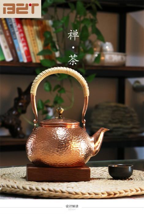 紫铜茶壶厂家