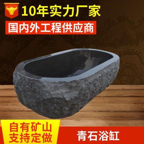 石材浴缸厂家
