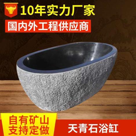 石材浴缸价格