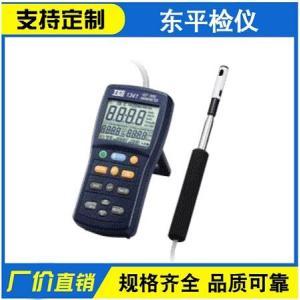 TES-1340热线式风速仪
