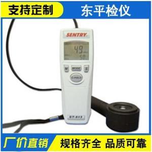 ST-513紫外線照度計