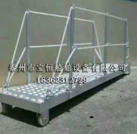 铝合金码头梯