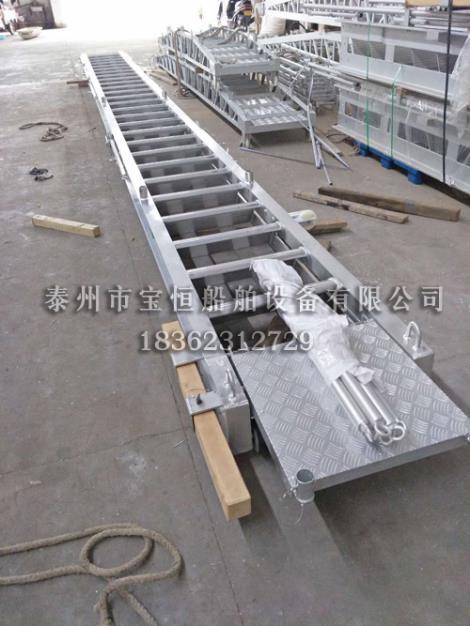 船用铝合金舷梯