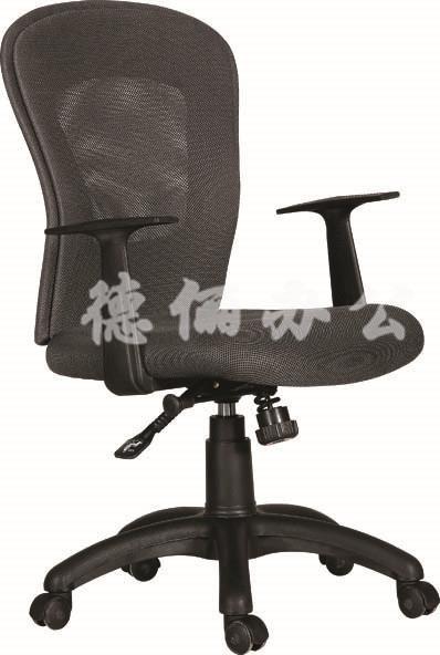 辦公椅廠家