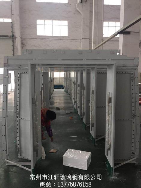 玻璃钢地铁间壁