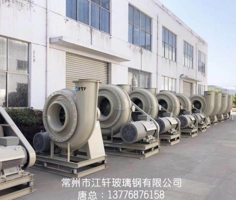 玻璃钢风机生产商